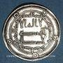 Coins Iraq. Umayyades. Epoque Hisham (105-125H = 724-743). Dirham 123H. Wasit