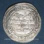 Coins Iraq. Umayyades. Epoque Sulayman (96-99H = 715-717). Dirham 97H. Wasit