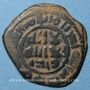 Coins Jazira. Abbassides. al-'Abbas b. Muhammad, gouverneur (ca 140H). Fals, al-Jazira