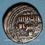 Coins Jazira. Abbassides. al-Mustansir (623-640H). Bronze, fals (Irbil)