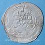 Coins Jazira. Abbassides. al-Qahir (320-322H). Dirham (32)2H, (Nisi)bin ?