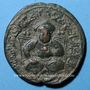 Coins Jazira. Ayyoubides. Salah ed-Din (564-589H). Dirham bronze 586H (Meyafarikin)