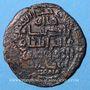 Coins Jazira. Ilkhanides. Abaqa (665-680H). Fals 66(7)H, (Mossoul)
