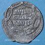 Coins Jazira. Ilkhanides. Abu Sa'id (716-736H). 2 dirham, (731)H, Hillah