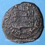 Coins Jazira. Ilkhanides. Hulagu (654-663H). Fals 66(2)H, (Sinjar)