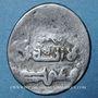 Coins Jazira. Jalayrides. Husayn I (776-784H). 2 dinars argent, Hillah