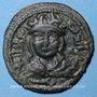 Coins Jazira. Ortoquides de Mardin. Husam ed-Din Yuluk Arslan (580-597H). Dirham (581H)
