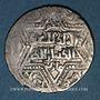 Coins Jazira. Ortoquides de Mardin. Najm ed-Din Ghazi I (637-658H). Dirham 645H, (Mardin)
