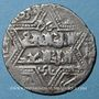 Coins Jazira. Ortoquides de Mardin. Najm ed-Din Ghazi I (637-659H). Dirham, Meyafarikin