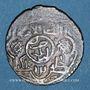 Coins Jazira. Sutayides. Ep. Ibrahim Shah (743-748H). 2 dirham, Irbil