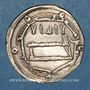 Coins Maghreb. Abbassides. al-Hadi (169-170H). Dirham 170H. Ifriqiya + Barqa ? (Lybie)
