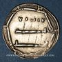 Coins Maghreb. Abbassides. al-Mahdi (158-169H). Dirham 16(x)H. al-'Abbassiya