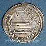Coins Maghreb. Abbassides. al-Mahdi (158-169H). Dirham 166H. al-'Abbassiya