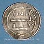 Coins Maghreb. Abbassides. Harun al-Rashid (170-193H). Dirham 17(3)H. al-'Abbassiya