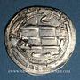 Coins Maghreb. Abbassides. Harun al-Rashid (170-193H). Dirham 17(5)H. al-'Abbassiya