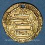 Coins Maghreb. Aghlabides. Ziyadat Allah III (290-296H). Dinar 293H, avec Khattab