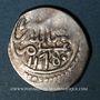 Coins Maghreb. 'Alawites. Sidi Muhammad III (1171-1204H). Dirham 1178H, Miknas