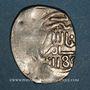 Coins Maghreb. 'Alawites. Sidi Muhammad III (1171-1204H). Dirham 1180H, Miknas