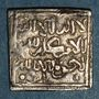 Coins Maghreb. Almohades. Anonyme (6e-7e H). Dirham. Fès