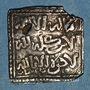 Coins Maghreb. Almohades. Anonyme (6e-7e H). Dirham. Tlemcen