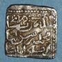 Coins Maghreb. Almohades. Anonyme (6e-7e H). Dirham