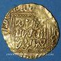Coins Maghreb. Hafsides. 'Umar II(?) (747-748H). 1/2 dinar or n. d.