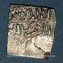 Coins Maghreb. Hafsides (vers 700H). Dirham