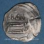 Coins Maghreb. Idrissides, Ibrahim b. al-Qasim (vers 270-290H). Dirham, (al-Basra) (Maroc)