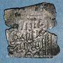 Coins Maghreb. Mérinides. 'Abd al-Haqq II (823-869 H). 1/2 dirham. Taza