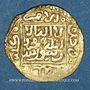 Coins Maghreb. Mérinides. Abu Faris 'Abd al-'Aziz II (796-799H = 1393-1396). 1/4 dinar or