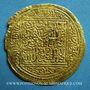 Coins Maghreb. Mérinides. 'Abu Sa'id Uthman II (710-731H). Dinar n.d., Fas