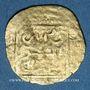Coins Maghreb. Mérinides. Epoque Abu Yahya Abu Bakr (642-656H = 1244-1258). 1/8 dinar or, de style hafside