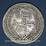 Coins Maghreb. Ottomans. Abdul Hamid II (1293-1327H = 1876-1909). 4 riyal 1294H. Tunis.
