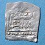 Coins Maghreb. Wattassides. Muhammad (fin Xe H). 1/4 de dirham. (Miknas)