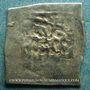 Coins Maghreb. Wattassides. Muhammad II al-Burtuqali (910-931H). 1/4 de dirham, revers incus