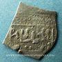 Coins Maghreb. Wattassides. Muhammad (non référencé). 1/4 dirham. Miknas