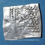 Coins Maghreb. Wattassides. Nasir ed-Din (952-956H). 1/4 de dirham