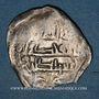 Coins Maghreb. Yahya b. (al-Qasim) (vers 270-290H). Dirham, (al-Basra ?) (Maroc)