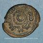 Coins Palestine. Umayyades, vers 120H. Fals anonyme, al-Ramla