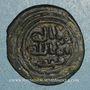 Coins Palestine. Umayyades, vers 80H. Fals anonyme, Tabariya