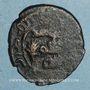 Coins Palestine. Umayyades, vers 90H. Fals anonyme, al-Ramla