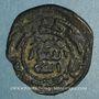 Coins Palestine. Umayyades, vers 90H. Fals anonyme, Filastin bi-Ludd