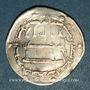Coins Perse. Abbassides. al-Amin (193-198H). Dirham 194H. al-Muhammadia