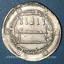 Coins Perse. Abbassides. al-Amin (193-198H). Dirham 194H. Madinat Nishapur