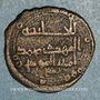 Coins Perse. Abbassides. al-Mahdi (158-169H). Fals 167H, Ardashir Qurra