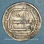 Coins Perse. Abbassides. al-Mansur (136-158H). Dirham 150H. al-Muhammadiya