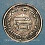 Coins Perse. Abbassides. al-Saffah (132-136H). Dirham 134H. Ardashir Khurra