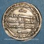 Coins Perse. Abbassides. Harun al-Rashid (170-193H). Dirham 187H. al-Muhammadiya