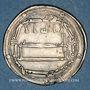 Coins Perse. Abbassides. Harun al-Rashid (170-193H). Dirham 188H. al-Muhammadiya