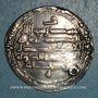 Coins Perse. Buyides. 'Adud al-Dawla (341-372H). Dirham 363H, Shiraz